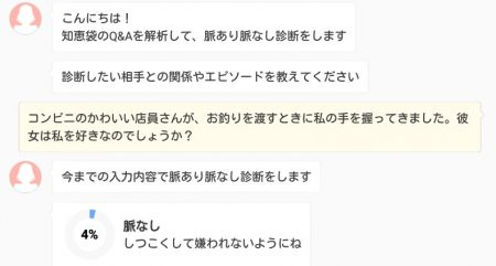 myakuari2
