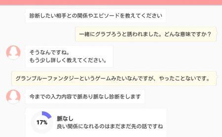 myakuari3