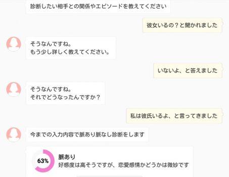 myakuari5