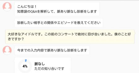 myakuari6