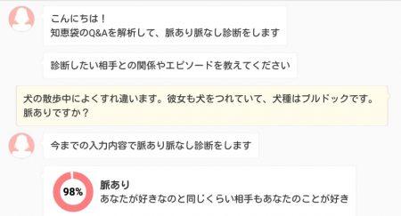 myakuari7