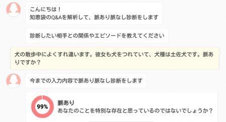myakuari8