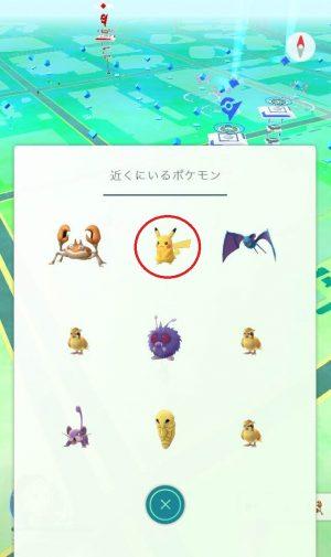 pikachu7