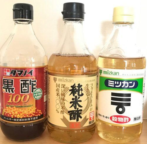 お酢の健康効果